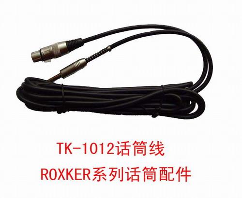 恩平市越达音响器材厂:ROXKER:TK-1012