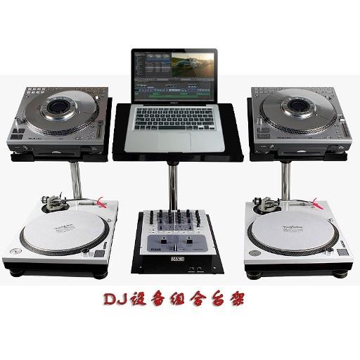 广州市亚歌电声设备有限公司:DJ支架