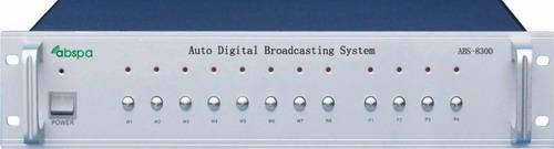 佛山市艾比声电子科技有限公司:ABS-8300,艾比声数字自动广播主机