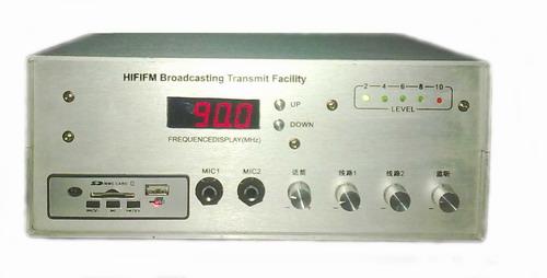 郑州市金豫华电子有限公司:USB车载调频广播发射机
