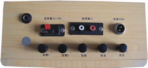 SC-523A-15图