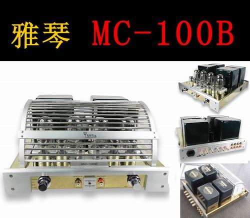 雅琴mc-100b 胆机 合并式/纯后级放大器 【厂家直销】图