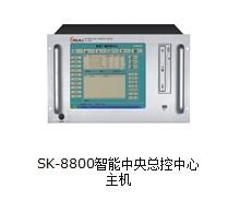 SK-8800