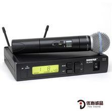 北京博达佳音科技有限公司:ULXS24/SM58