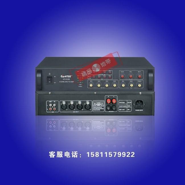 北京精品地带音响设备有限公司: HTDZ海天HT-8100数字移频功放 防啸叫效果器 抑制器
