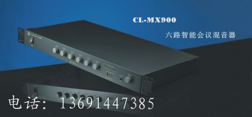 北京精品地带音响设备有限公司:ARTTOO安度CL-MX900六路会议混音器/啸叫抑制器/混音台/集线器