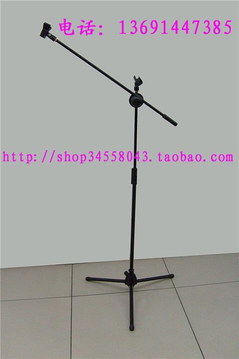 北京精品地带音响设备有限公司:FS-002/FS-101落地式三角升降话筒支架/麦克风/配件/挑杆架子