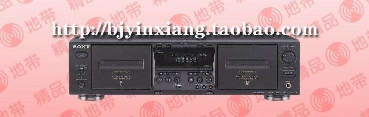 北京精品地带音响设备有限公司:精品地带音响 索尼sony tc-w475双卡单录音卡座机/自动/卡座
