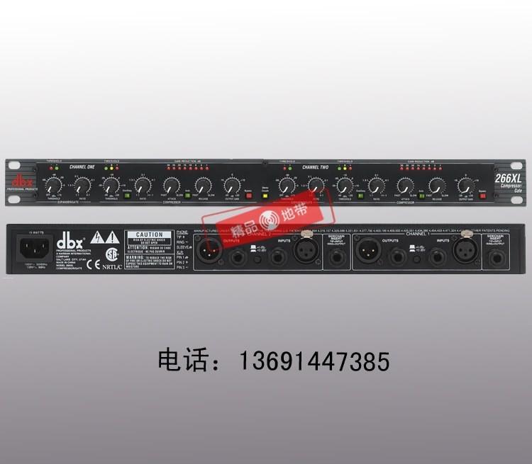 北京精品地带音响设备有限公司:DBX 266XL专业双声道压限器/原装正品/现货特价