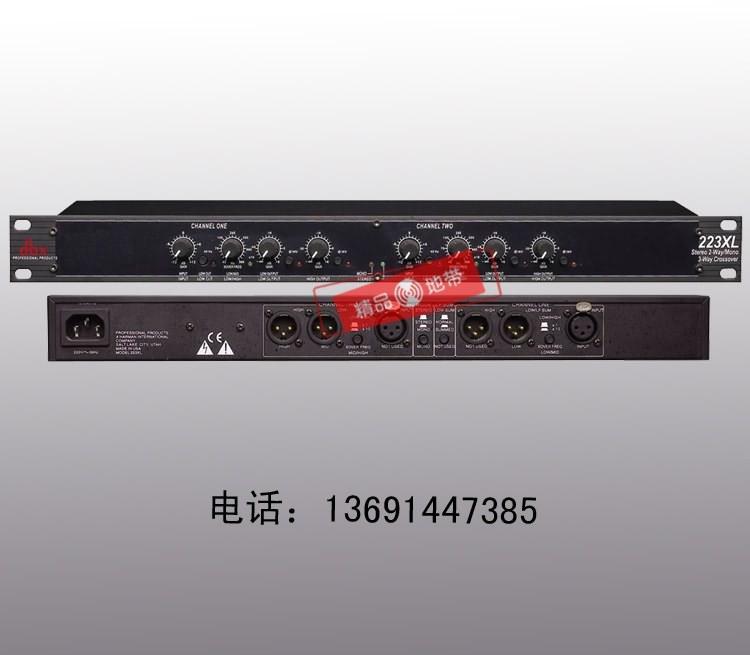 北京精品地带音响设备有限公司:DBX223XL专业电子分频器 原装正品 现货速定