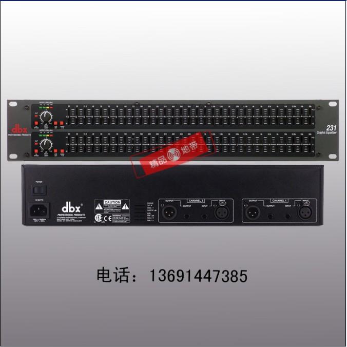 北京精品地带音响设备有限公司:DBX EQ-231/EQ231双31段均衡器/全新正品/ACE保卡