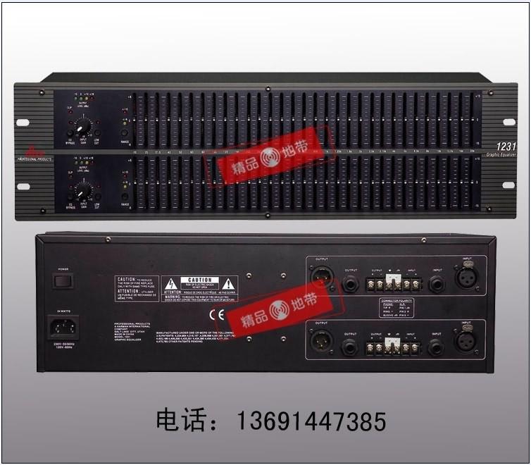北京精品地带音响设备有限公司:DBX专业周边DBX1231均衡器/双31段图示均衡器