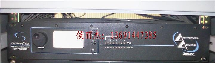 北京精品地带音响设备有限公司:百威/Peavey Digitool MX可编程数字音频处理器 百威矩阵/效果器