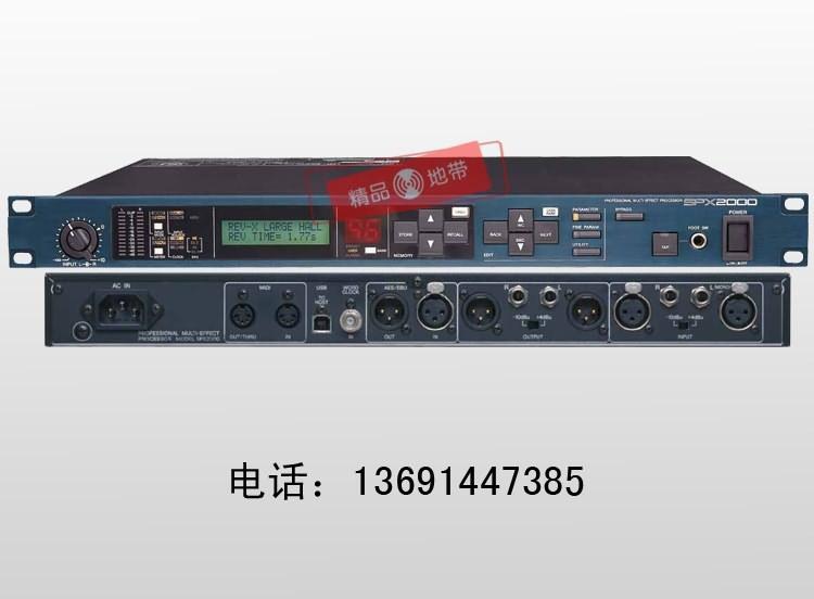 北京精品地带音响设备有限公司:Yamaha雅马哈 SPX2000高级效果处理器 数字效果器