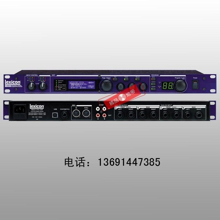 北京精品地带音响设备有限公司: 菜斯康Lexicon MX400专业处理器/舞台效果器