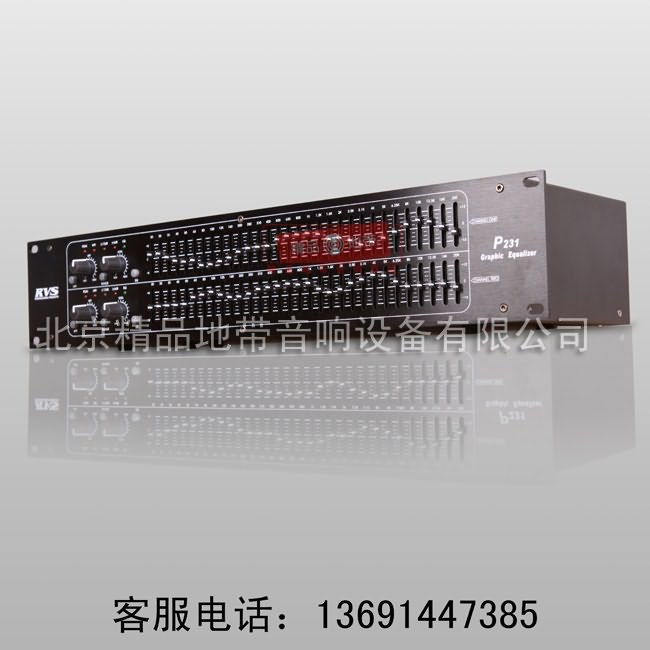 北京精品地带音响设备有限公司:RVS P231数字图示均衡器