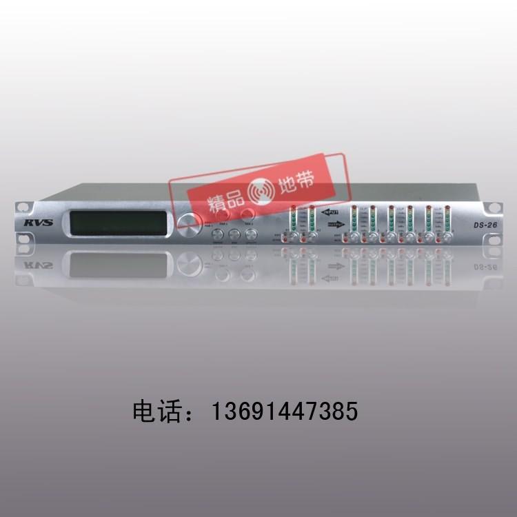 北京精品地带音响设备有限公司:RVS DS26数字矩阵处理器