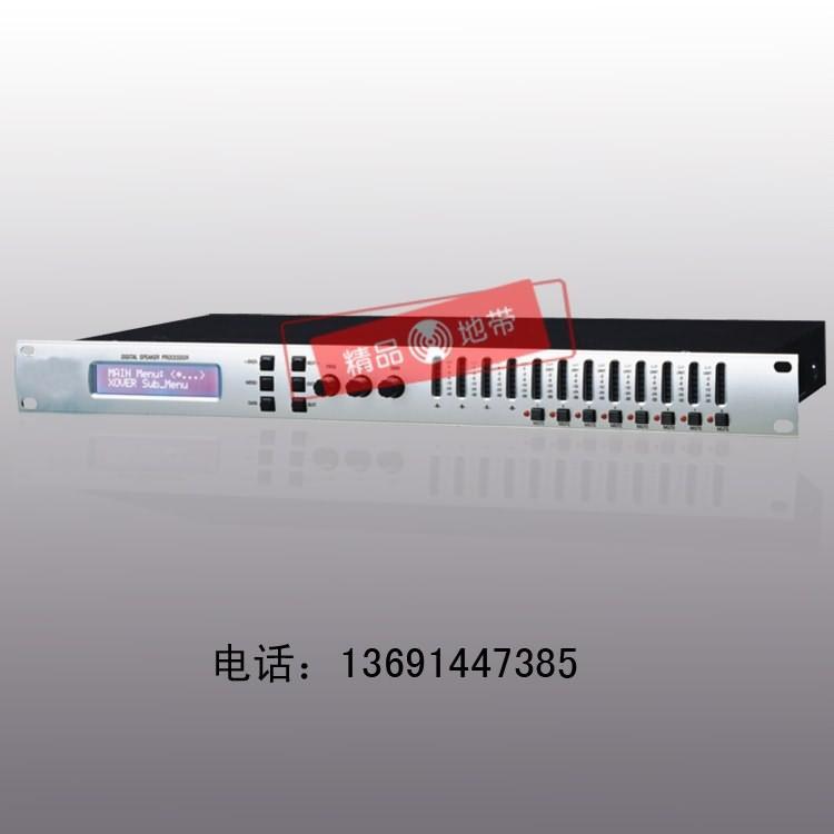 北京精品地带音响设备有限公司:RVS DS48数字矩阵处理器/音频处理器