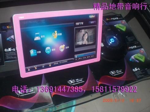 北京精品地带音响设备有限公司:家庭用KTV卡拉ok点歌系统 机顶盒2T单机版点歌机 高清输出