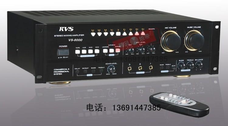 北京精品地带音响设备有限公司:RVS VS8000专业KTV家庭用卡拉OK前后级合并功放专业KTV家庭用卡拉OK前后级合并功放
