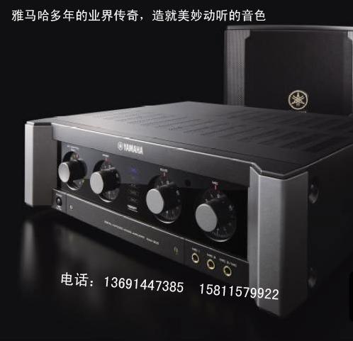 北京精品地带音响设备有限公司:Yamaha雅马哈KMA-980专业KTV家庭用数字卡拉OK混响前后级功放