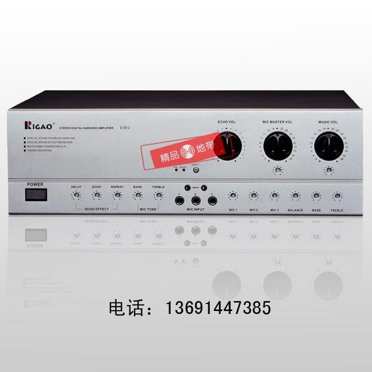 北京精品地带音响设备有限公司:RIGAO日高E-911专业KTV包房/家庭用卡拉OK/功放机