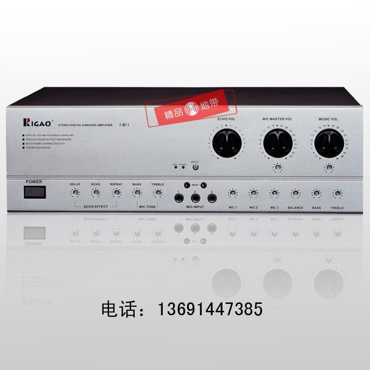 北京精品地带音响设备有限公司:Rigao日高E-811专业KTV家庭用卡拉OK唱歌功放/功放