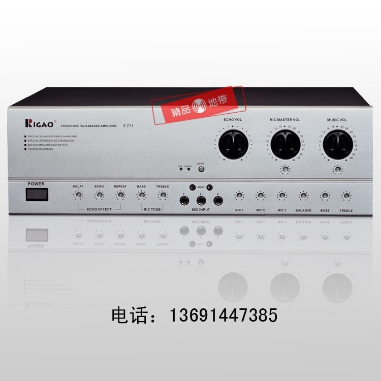 北京精品地带音响设备有限公司: RiGao日高E-711KTV包房家庭用卡拉OK前后级功放