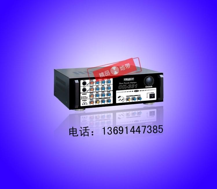 北京精品地带音响设备有限公司:GMARUN金马OK-331 351专业家庭KTV卡拉OK功放机