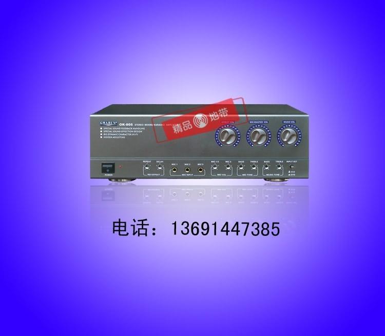 北京精品地带音响设备有限公司: GMARUN金马OK-805 808家庭KTV用卡拉OK功放机