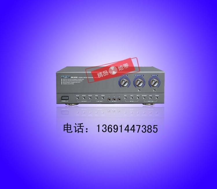 北京精品地带音响设备有限公司: Gmarun金马OK810/815/830/870/880/890卡拉OK功放机