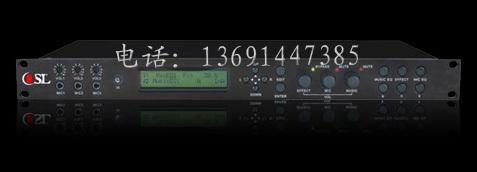 北京精品地带音响设备有限公司:OSL KT-2人声效果器混音台 ktv卡拉ok前级处理器混响器功放