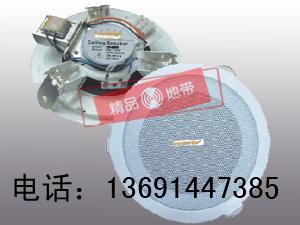 北京精品地带音响设备有限公司: 皇者KINGBOY TF-20C专业吊顶吸顶式天花喇叭/吸顶