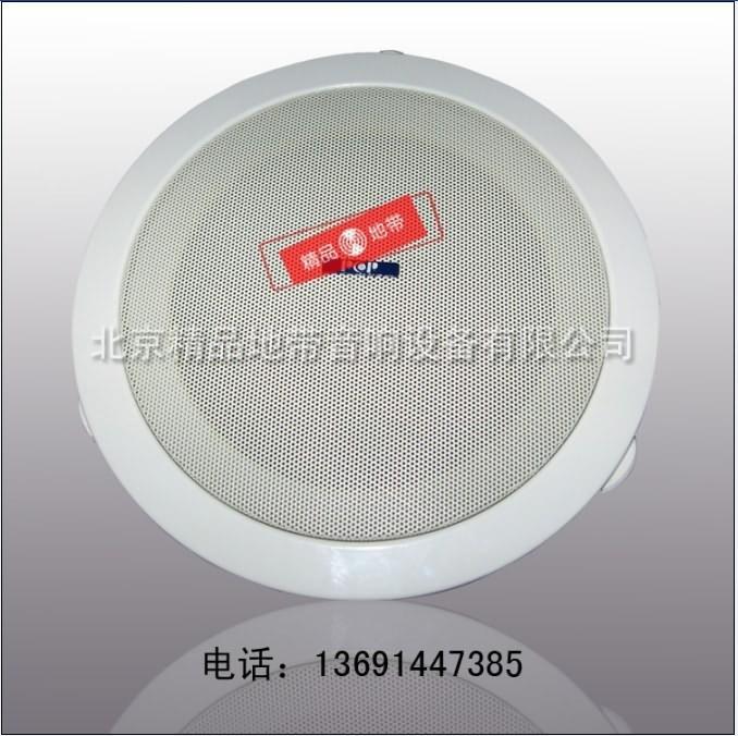 北京精品地带音响设备有限公司:POP P905专业吊顶背景音乐会议室吸顶喇叭音箱