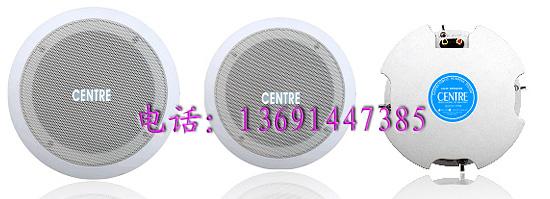 北京精品地带音响设备有限公司:CENTRE中电CSC-3510/3410吊顶背景音乐吸顶喇叭音箱