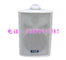 北京精品地带音响设备有限公司: POP F-315S专业会议室 广播 背景音乐壁挂音箱
