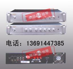 北京精品地带音响设备有限公司: 皇者KINGBOY KB-D1070 D1130专业前后级定压功放机