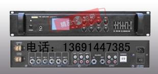 北京精品地带音响设备有限公司:皇者KINGBOY KB-D11P专业前级定压功放机/功放