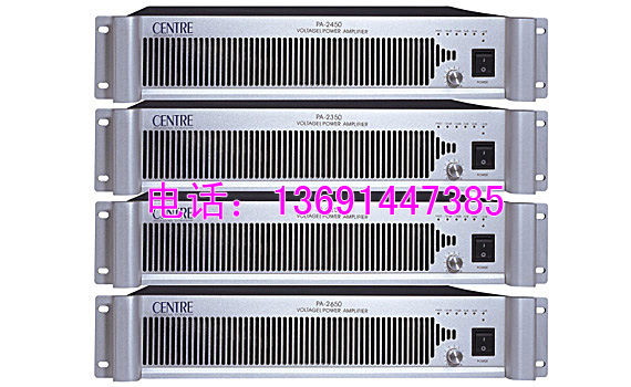 北京精品地带音响设备有限公司: CENTRE中电PA2250 2350 2450 2650大功率定压功放机