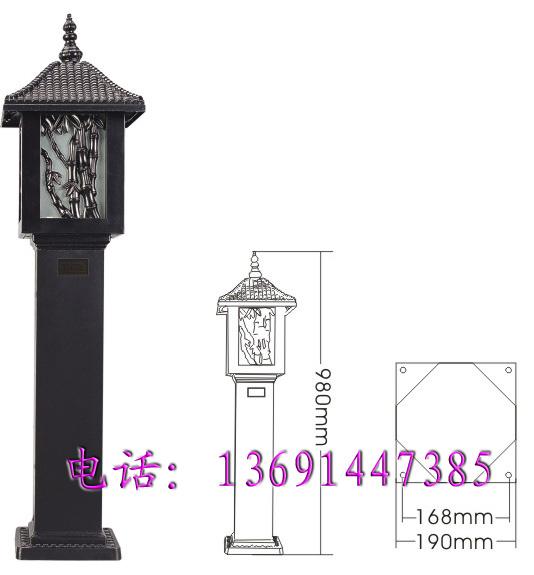 北京精品地带音响设备有限公司:CENTRE中电CSG-620户外家庭公园用照明灯塔草坪音响
