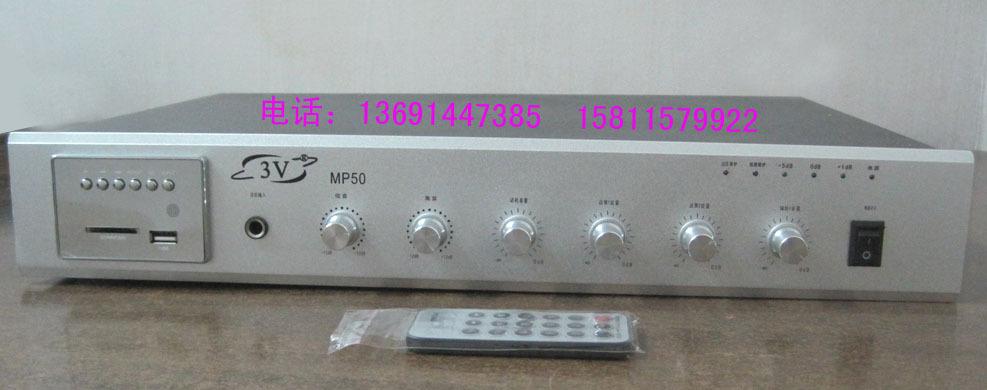 北京精品地带音响设备有限公司:3V MP50背景音乐定压功放机 带USB功放