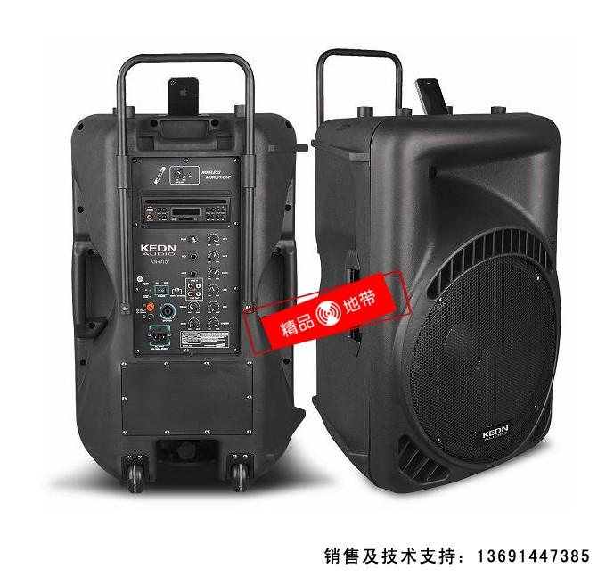 北京精品地带音响设备有限公司:KEDN KN-D15 拉杆移动音箱