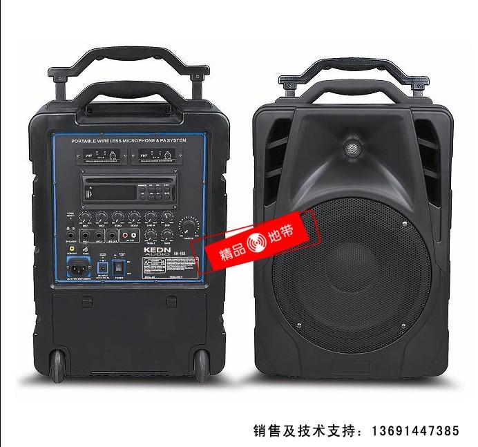 北京精品地带音响设备有限公司:KEDN KN-10D专业拉杆式移动音箱