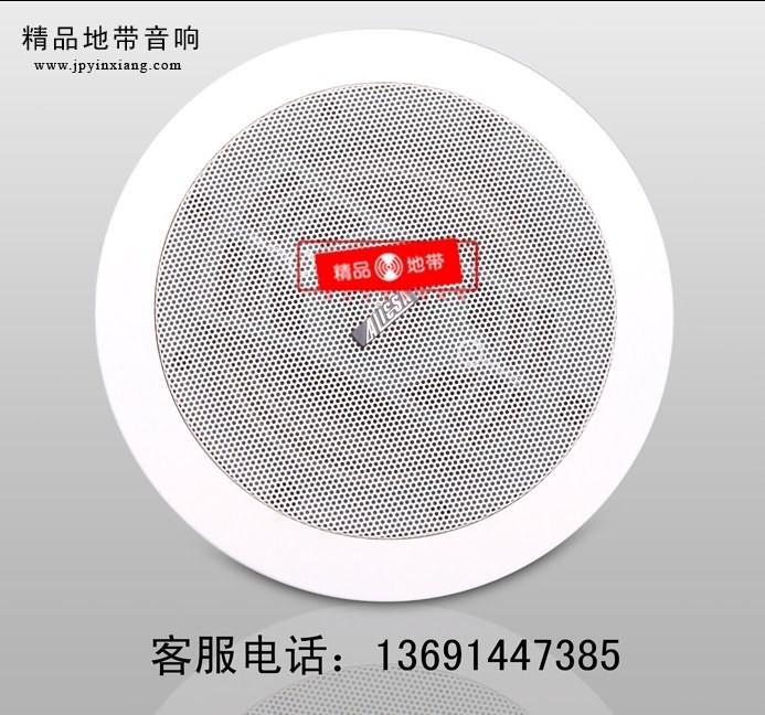 北京精品地带音响设备有限公司:ALICSA专业背景音乐音箱/带后罩天花吸顶喇叭音箱