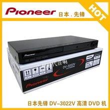 广州市亚歌电声设备有限公司:Pioneer/先锋 DV-3022V 高清DVD影碟机 带USB接口