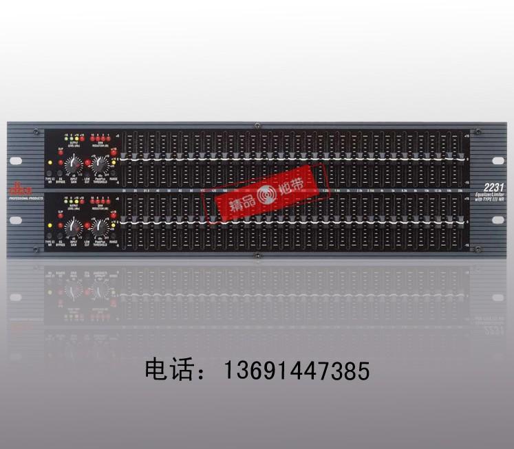 北京精品地带音响设备有限公司:DBX2231专业双31段均衡器 全新正品行货