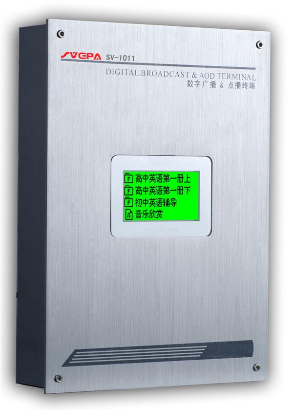SVCPA 索威仕SV-1011  壁挂式IP网络音频终端