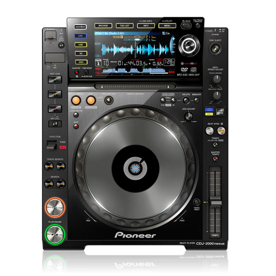 广州市亚歌电声设备有限公司:先锋2000升级版