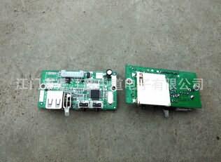 MP3音箱解码板 解码功放一体MP3解码器 车载音响解码板