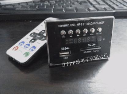 MP5解码板 高清解码视频模块 带收音 支持红外遥控